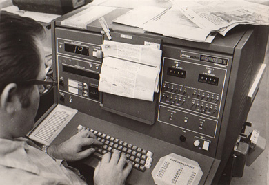 Compugraphic Compuwriter II