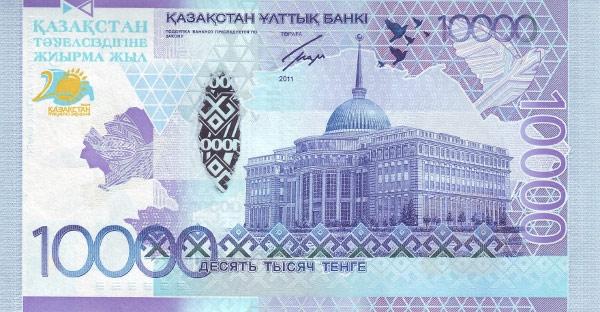 Kazakhstan 10000 Tenge bill