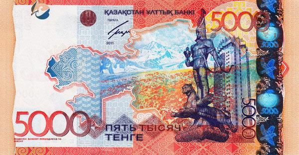 Kazakhstan 5000 Tenge banknote