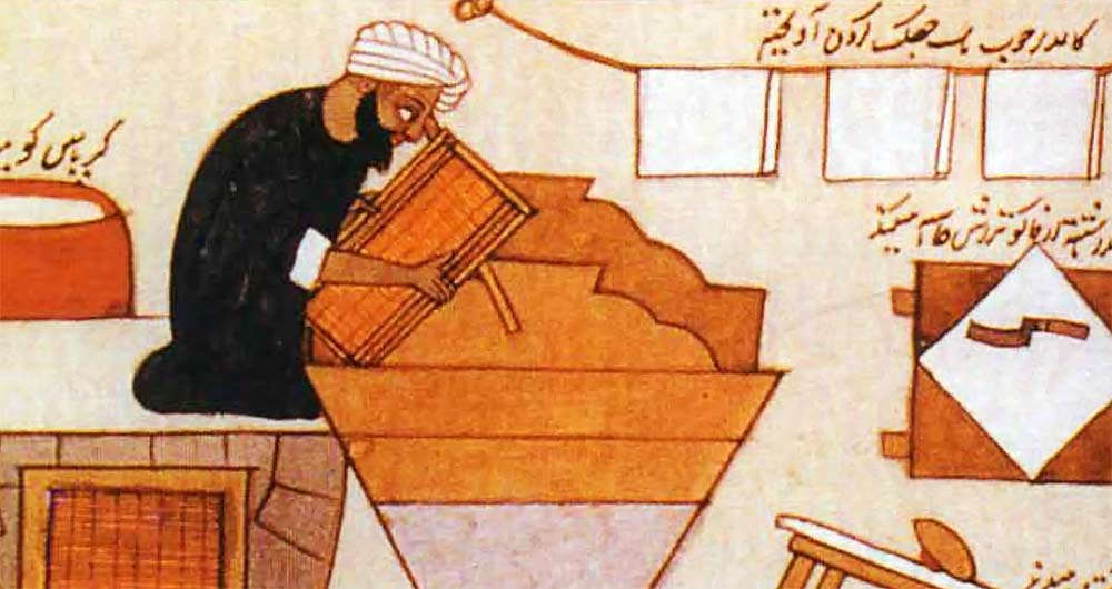 Arab paper making