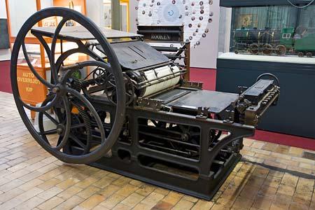 A Belgian cilinder press, manufactured in Brussels in 1878