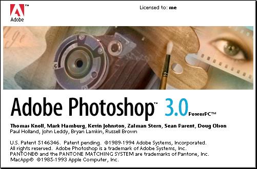 Adobe Photoshop 3 splash screen
