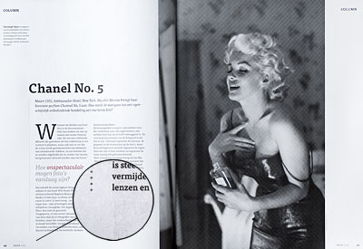 Marilyn 1 Chanel 5 cause ghosting